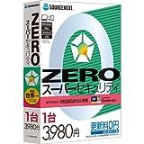 スーパーセキュリティZERO 1台用 4OS(最新) Win/Mac/Android/iOS対応