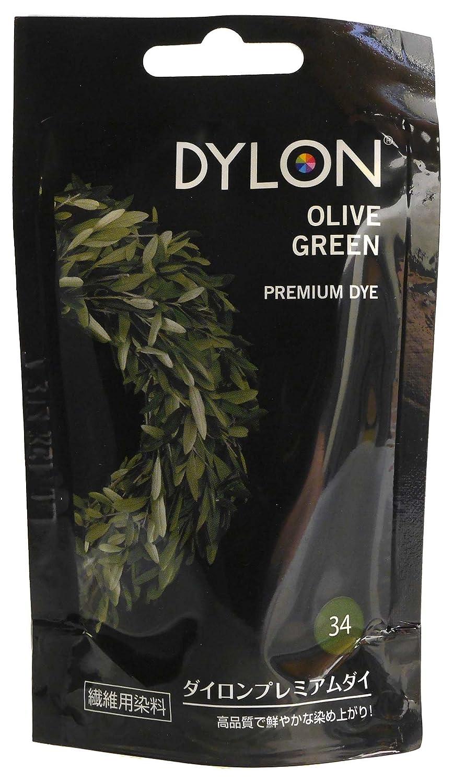 Dylon Olive Green Nvi Hand Dye Sachet - 1200400134 Henkel Ltd DHS134