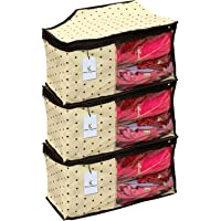 Kuber Industries 3 Piece Non Woven Blouse Cover Set, Ivory