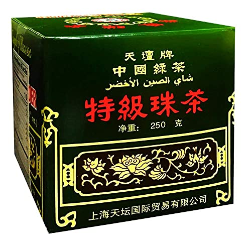 China Green Tea Special Gunpowder Temple of Heaven G602 250g 8.82oz.