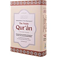 The Nobel Quran by Dr. Muhammed Mushin Khan and Dr. Muhammad Taqi-ud-Din al-Hilali - Hardcover