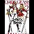 コードギアス 双貌のオズ(2) (角川コミックス・エース)