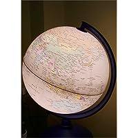 Gürbüz Yayınları 44301 Işıklı Antik Küre, 30 cm