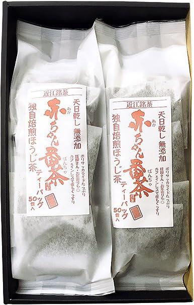 赤ちゃん番茶ティーバッグ 5g×50包×2個セット