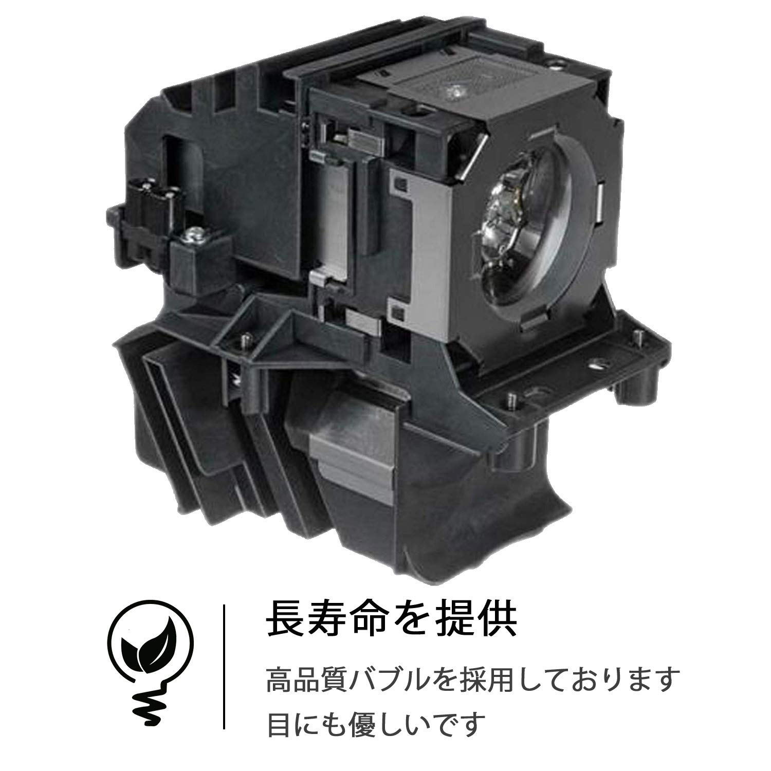 for NEC P452H Projector Lamp Replacement Assembly with Genuine Original OEM Philips UHP Bulb Inside IET Lamps