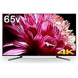 ソニー 65V型地上・BS・110度CSデジタル4Kチューナー内蔵 LED液晶テレビ(別売USB HDD録画対応)Android TV 機能搭載BRAVIA KJ-65X9500G