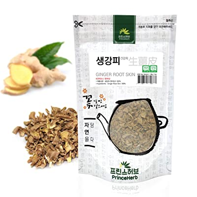 [Medicinal Korean Herb] Ginger Root Skin (Jiangpi/생강) Dried Bulk Herbs 3oz (86g) : Garden & Outdoor