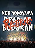 DEAD AT BUDOKAN RETURNS [DVD]