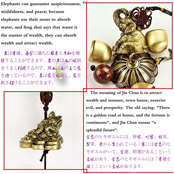 Chinese Feng Shui Bell Vintage Exorcise Evil Spirits Hanging Wind Chime Decorate