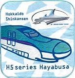 北海道新幹線H5系はやぶさ 今治産 タオルはんかち