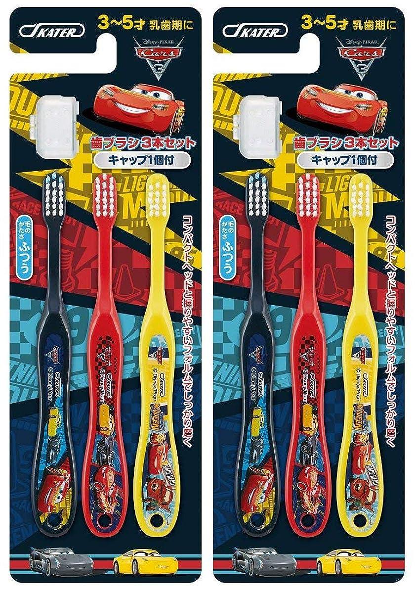 言及するどれまたリーチキッズ ディズニー アナと雪の女王 はえかわり期用(6~12才) 12本セット