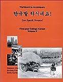 You Speak Korean! Volume 2 Workbook