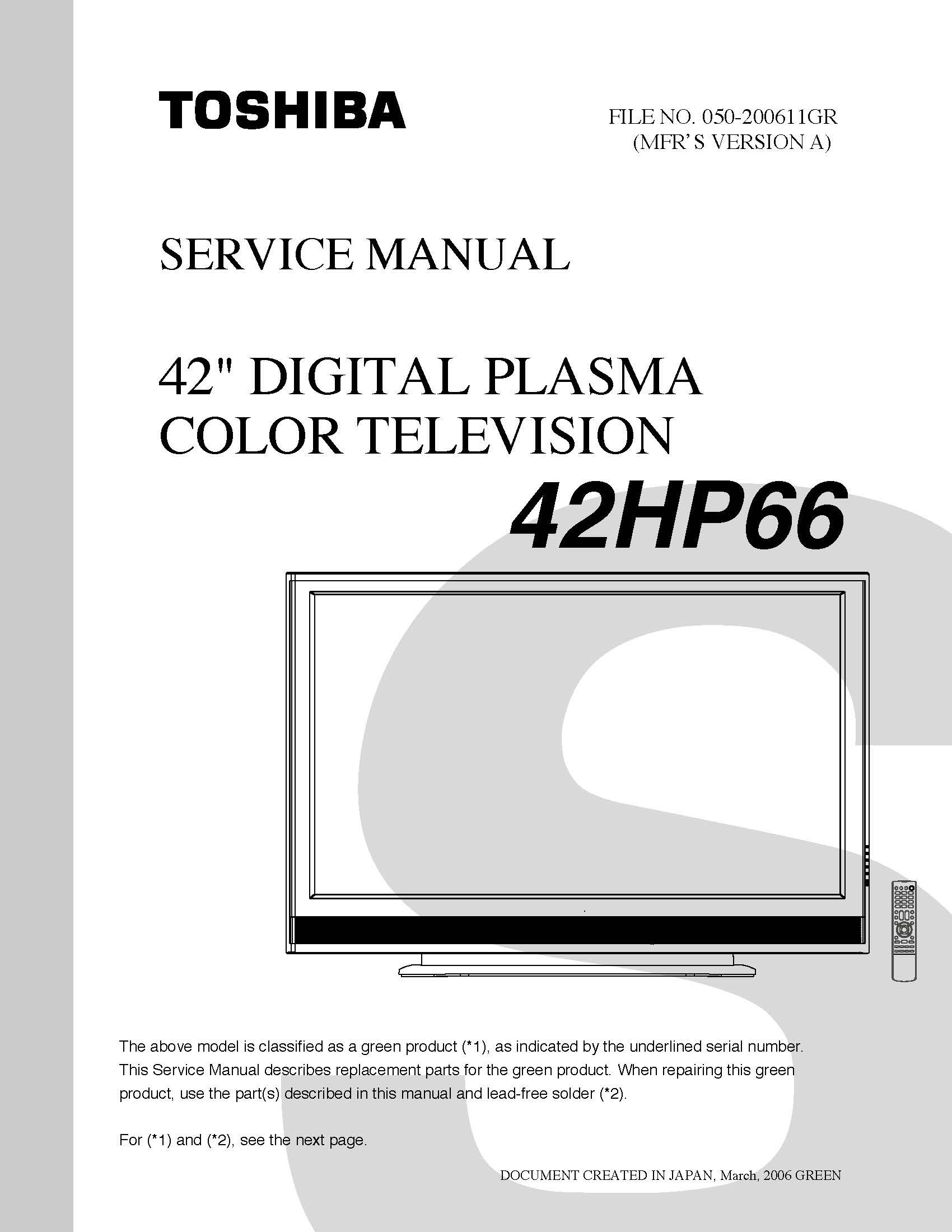toshiba 42hp66 service manual toshiba amazon com books rh amazon com Plasma TV Stands Plasma TV Stands