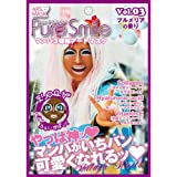 ピュアスマイル 『マンバ3姉妹シリーズアートマスク』(えりローザ/プルメリアの香り)