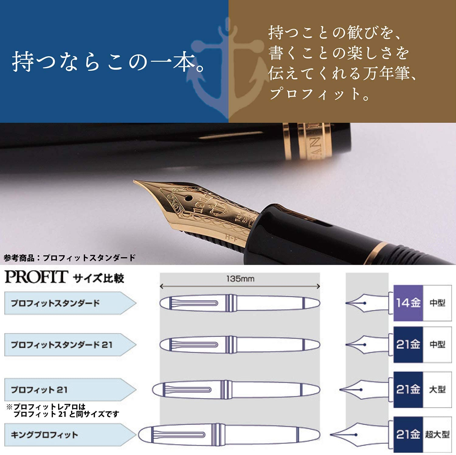 21kt Zoom Nib Limited edition Sailor 1911 Large Fountain Pen in Royal Amethyst