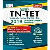 TN TET Paper I