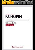 ショパン 12の練習曲 作品10【ブランクエディション】 3線譜,クロマチックノーテーション