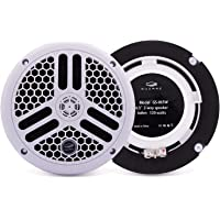 $69 » Guzare 6.5 Inch Boat Marine Speakers - Waterproof and Weather Resistant White…