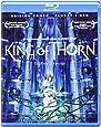 King Of Thorn: El Rey Espino [Blu-ray]