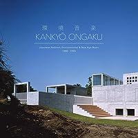 Kankyo Ongaku: Japanese Ambient, Environmental & New Age Music 1980-1990
