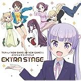 TVアニメ「 NEW GAME! 」&「 NEW GAME!! 」オリジナルサウンドトラック EXTRA STAGE