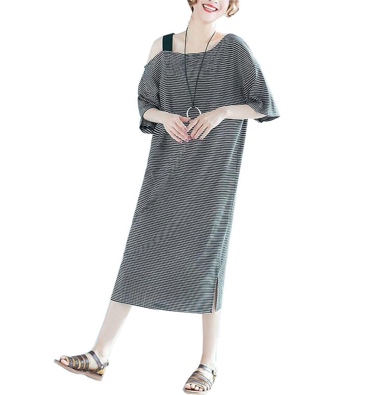 JFin Vestido De La Cadera Del Vestido De Rayas Largas De Algodón Elástico Flojo De Gran Tamaño De La Cadera