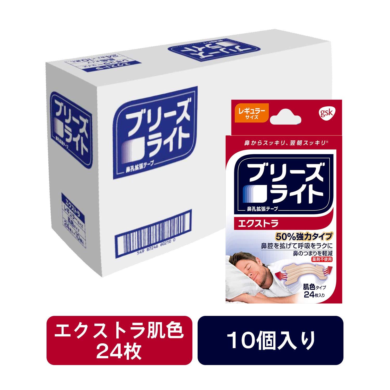 【 限定】ブリーズライト エクストラ 肌色 レギュラー 鼻孔拡張テープ 快眠いびき軽減 24枚入×10個セット レギュラー 24枚入×10個セット エクストラ(肌色) B07P7FHT4N