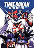 Time Bokan: Royal Revival [DVD] [Import]