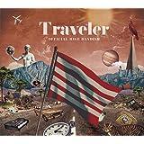 【初回生産分封入特典あり】Traveler (初回限定LIVE Blu-ray盤)(プレイパスコード封入)
