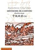 Méthode de chinois deuxième niveau (1CD audio MP3)