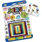 JELIKU(ジェリク) L 大きいサイズ おでかけおもちゃ 知育玩具 対象年齢3歳から