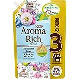 【大容量】ソフラン アロマリッチ 柔軟剤 サラ(アクアティックブーケアロマの香り) 詰め替え 特大1200ml