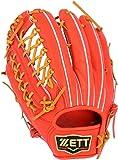 ZETT(ゼット) 野球 硬式 グラブ (グローブ) プロステイタス 外野手 BPROG87