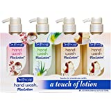 Softsoap Handwash Plus Lotion Variety Pack (8 fl. oz., 4 pk.)