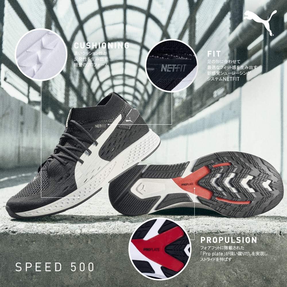 Puma Speed 500, Zapatillas de Entrenamiento para Hombre, Azul (Peacoat White-Blazing Yellow 1), 42 EU: Amazon.es: Zapatos y complementos