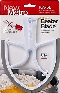 product image for New Metro Design KA-5L Original Beater Blade for KitchenAid 5-Quart Bowl, White