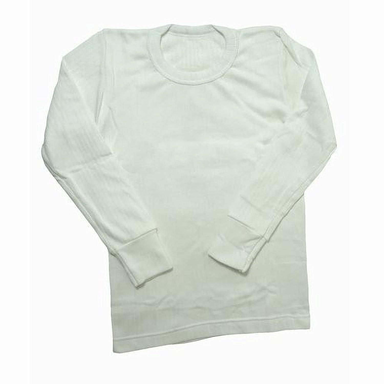 Universal Textiles Boys Thermal Clothing Long Sleeved T Shirt Polyviscose Range (British Made)