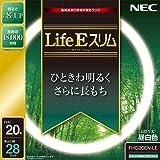 NEC 丸形スリム蛍光灯(FHC) LifeEスリム 20形 昼白色 FHC20EN-LE