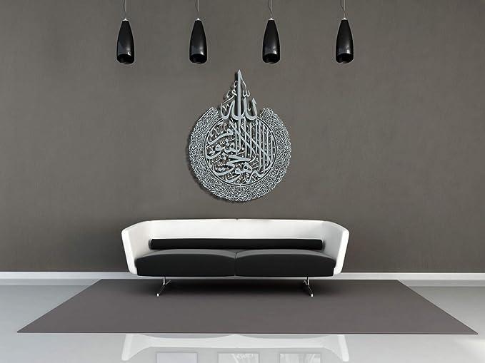 Buy Yobesho Large Metal Ayatul Kursi Islamic Calligraphy Wall Art Black Gold Cooper Tones Quran Art Islamic Home Decor 35 X27 5 Inches Silver Ayatul Kursi Online At Low Prices In India