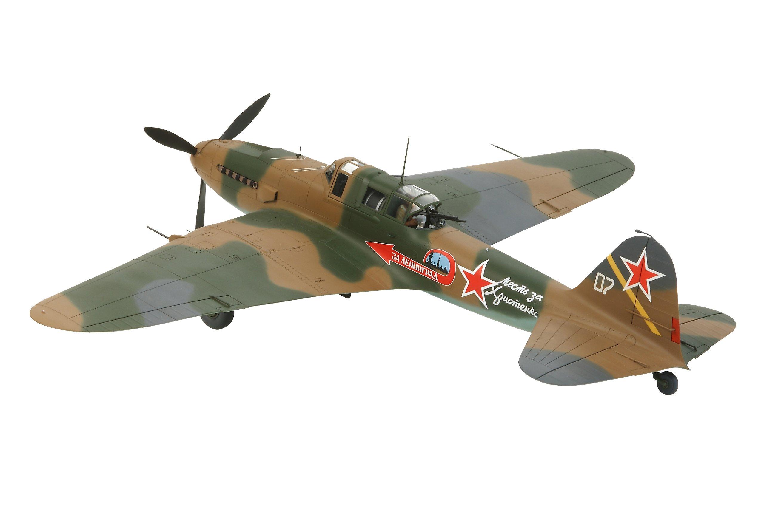 TAMIYA America, Inc 1/48 Ilyushin IL-2 Shturmovik Aircraft, TAM61113 1