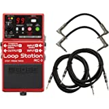 Boss RC 3 Loop Station Bundle w/4 Free Cables