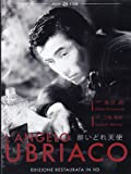 L'Angelo Ubriaco (DVD)