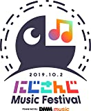 【Amazon.co.jp限定】『にじさんじ Music Festival -Powered by DMM music-』LIVE Blu-ray (特典:「にじさんじMusic MIX UP!!」CDデカジャケ)