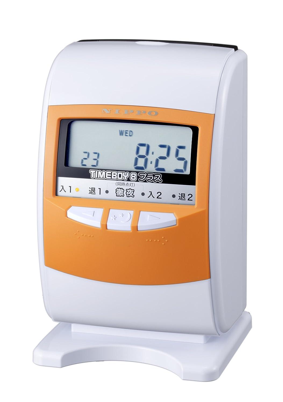 テクノセブン タイムレコーダー タイムボーイ8プラス (オレンジ) TIMEBOY8 PLUS OR (オレンジ)  オレンジ B00ABAZC4I