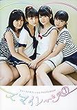 ファーストオフィシャルPHOTO BOOK 『 スマイレージ 1 』