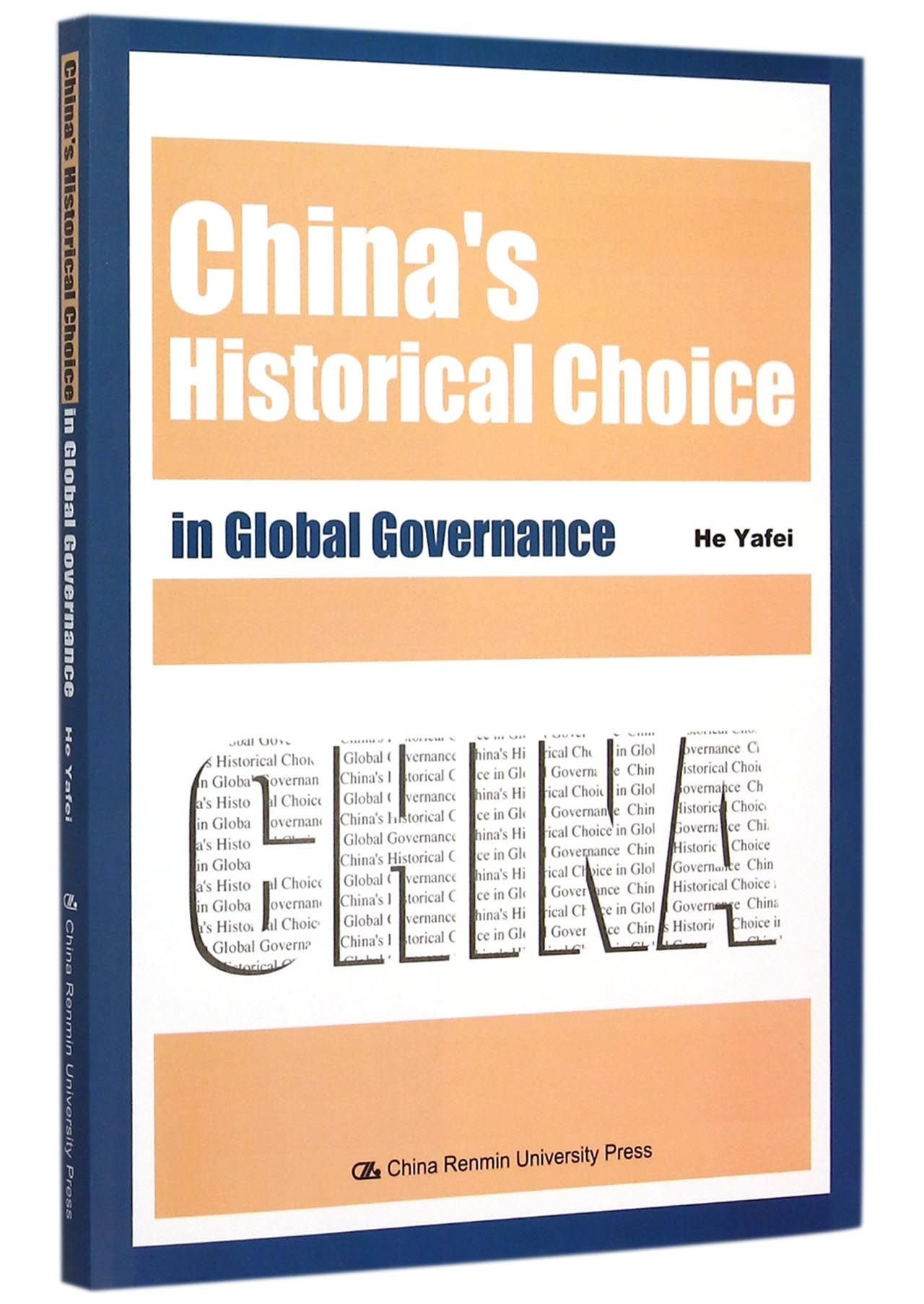 Download China's Historical Choice in Global Governance pdf epub