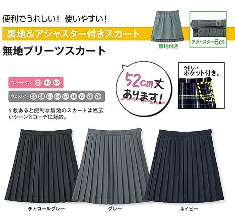 72616d93dd71f9 Amazon.co.jp: (キューポップ)Cupop 無地プリーツスカート(裏地・アジャスター付き): 服&ファッション小物