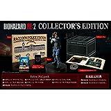 BIOHAZARD RE:2 Z Version COLLECTOR'S EDITION  【Amazon.co.jp限定】オリジナルカスタムテーマ※有効期限切れのため使用不可 - PS4