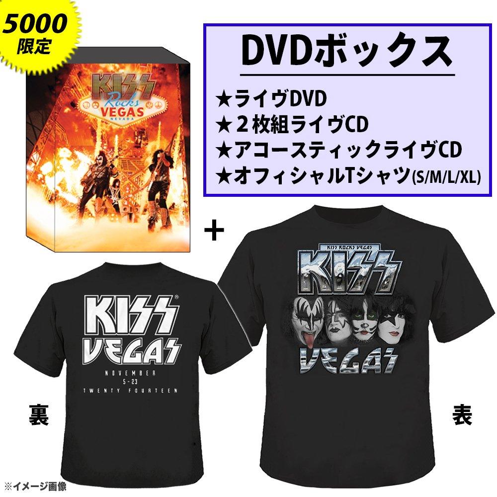 キッスロックスヴェガス【5000セット完全限定生産DVD+2枚組CD+アコースティックCD+Tシャツ(Lサイズのみ)(日本先行発売/日本語字幕付き/日本語解説書封入)】 B01H6WFPCM