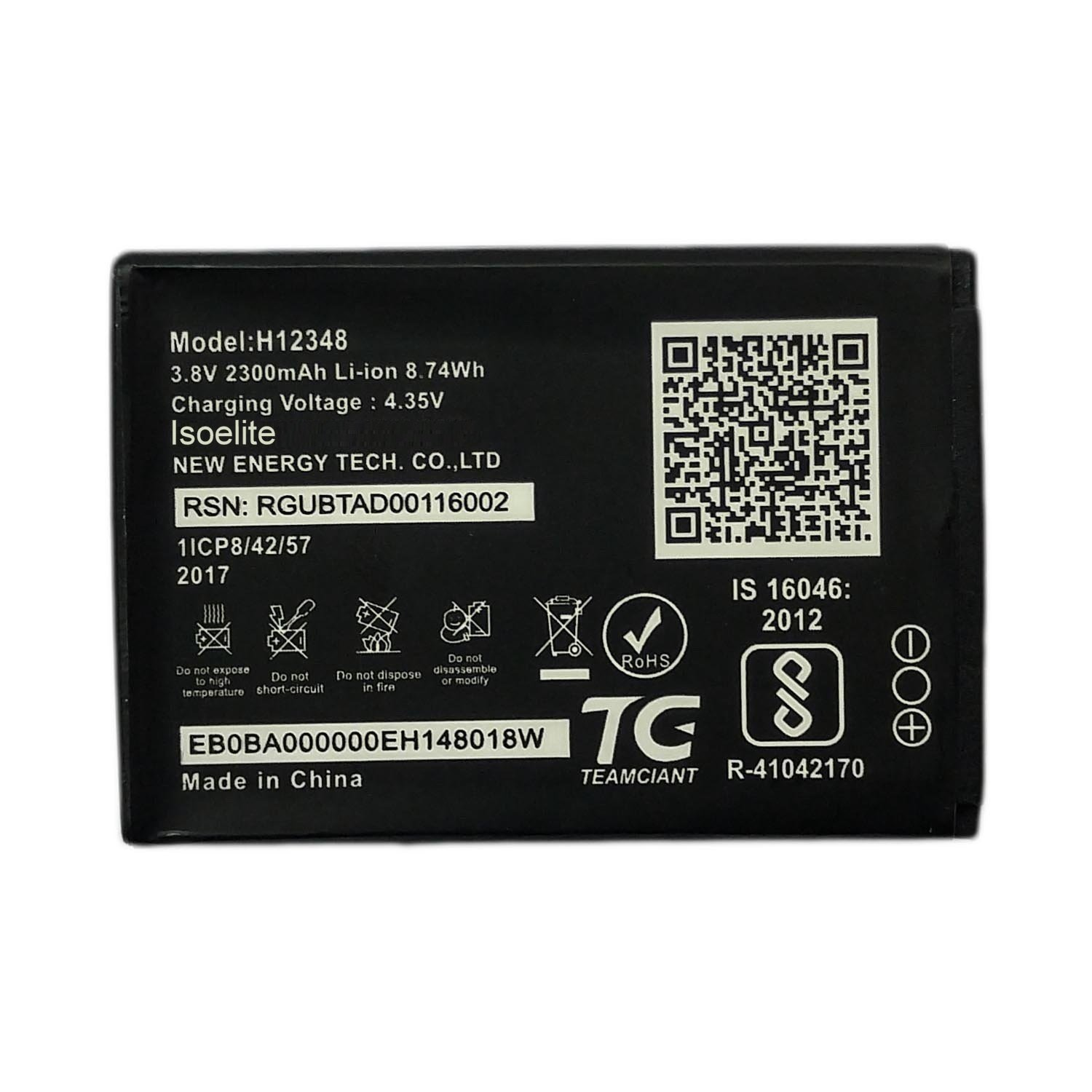 V3HMV Battery Compatible for JIO WiFi Dongle M2S JioFi 2 Wireless Router  (H12348) 2300 mAh Battery